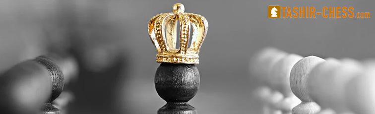 king chess tashir